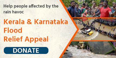 Kerala & Karnataka Flood Relief Appeal